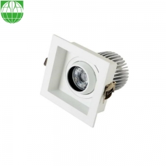 Square Adjustable Downlights 30W